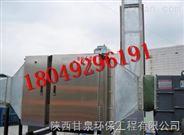 低温等离子有机废气净化设备生产厂家