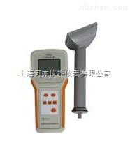 GH-201A型智能α.β表面污染测量仪