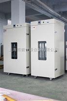 立式鼓風幹燥箱 VCTG-9420