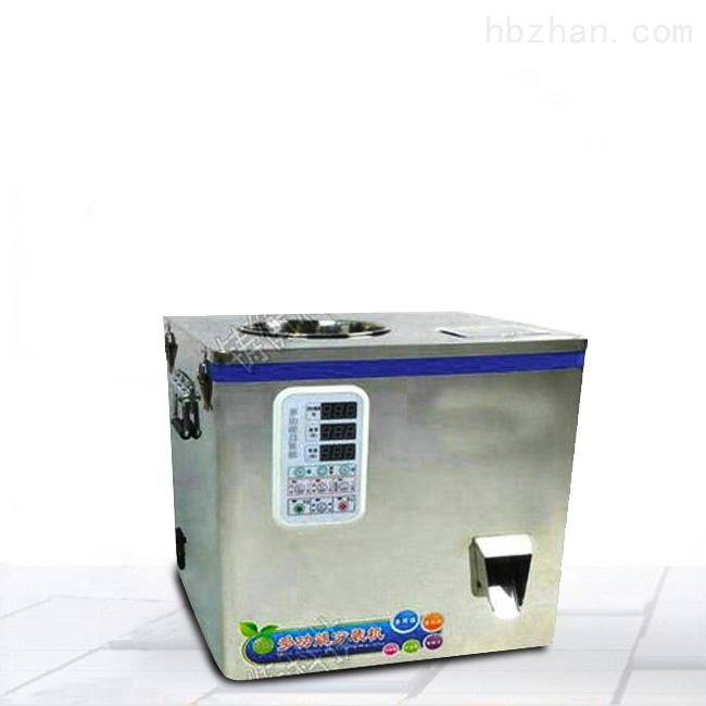 杀虫粉剂分装机