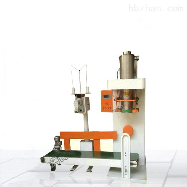 粉末物料自动包装机