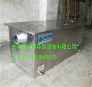 厨房无动力油水分离器东莞厨房隔油池规格可定制价格实惠