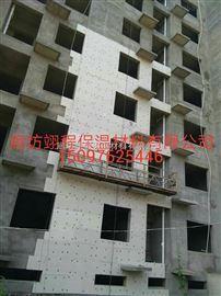 安徽省保温匀质板/外墙FH匀质防火板价格