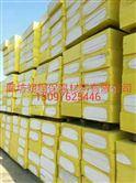 新疆优质外墙轻匀质保温板批发价格