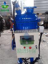 全程综合水处理器直销厂家