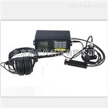水管漏水探測儀 AJL-2000