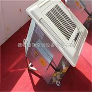 卡式風機盤管 FP卡式風機盤管