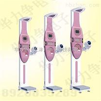 电子身高体重测量仪测血压