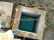 15立方每天生活汙水處理betway必威手機版官網