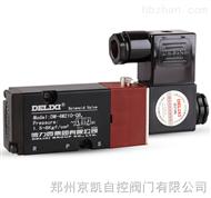 气源处理三联件/回信器/电磁阀/过滤器