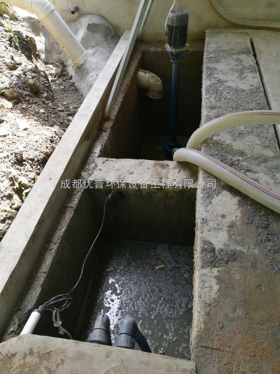 达州屠宰场废水处理设备供应厂家