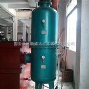 DN200壓縮空氣油水分離器