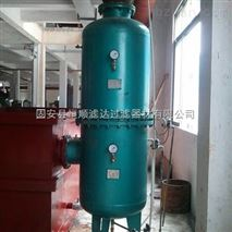 DN200压缩空气油水分离器
