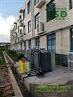 BSD济南有机实验室污水处理设备新闻设备