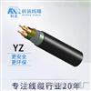 膠皮電纜線YZ3*50+2 批發定製電纜YZ2*6電線電纜
