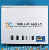 混凝土低溫試驗箱技術可靠