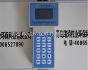 便携式粉尘浓度测试仪 自动化监测