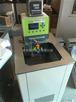 永州高低溫恒溫水浴鍋JTGD-05200-10熱銷中