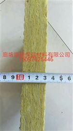 岩棉矿渣棉 高密度硬质岩棉板厂家