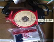 上海浦东区格兰富水泵维修 全自动家用增压泵安装电话