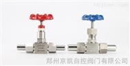 J23W-160/320不锈钢高压焊接针型阀