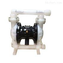 QBY型经久耐用耐腐蚀工程塑料气动隔膜泵