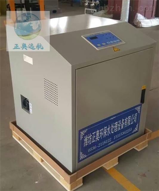 體檢機構的污水處理設備