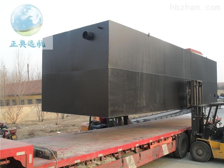 甘肅醫療污水處理設備廠家求購