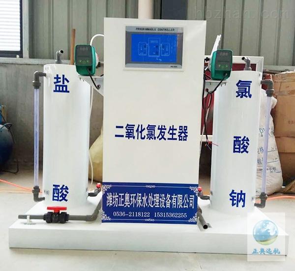 全自動二氧化氯發生器價格