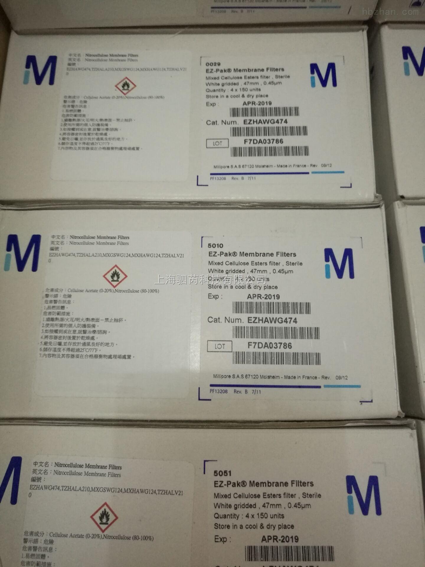 密理博微生物检测滤膜 EZ-Pak EZHAWG474