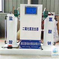 全自動二氧化氯發生設備