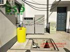 黄山医学院实验室污水处理设备新闻热线