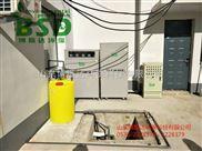 BSD-珠海高中實驗室汙水酸堿中和betway必威手機版官網新聞方案