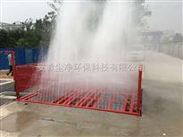 JTHB永州工地土方车/渣土车清洗设备