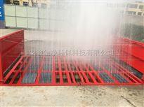 JTHB永州工地专用洗车池/拉土车冲洗台