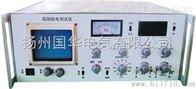 手提局放测试仪手提式局部放电测试仪