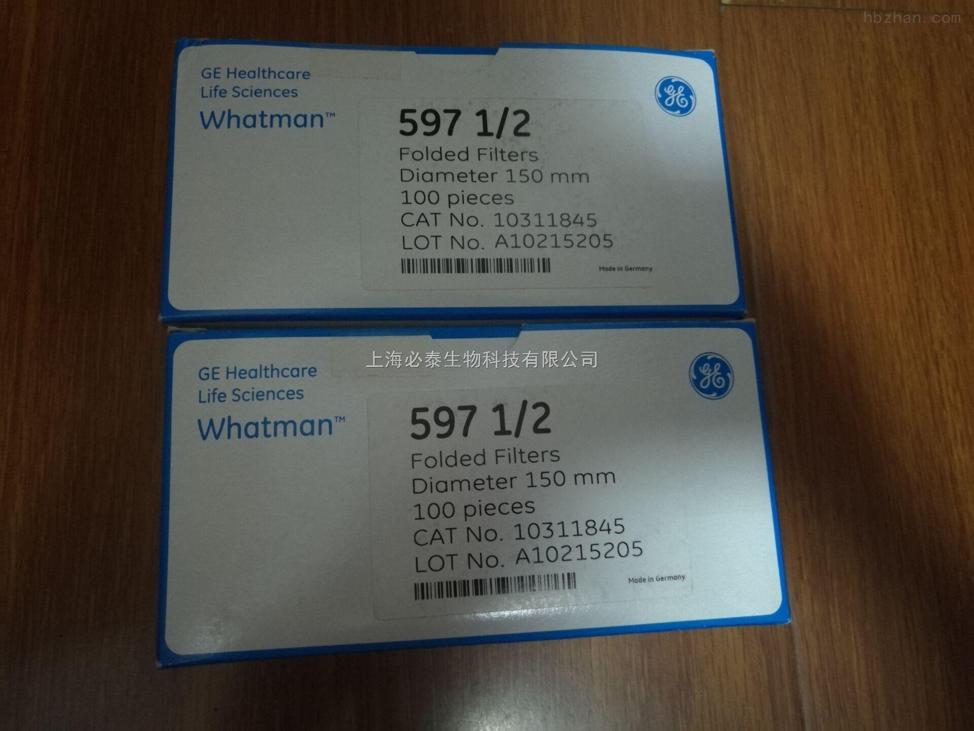 Whatman597号预折叠定性滤纸Grade 597 1/2