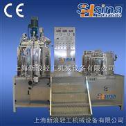 上海新浪SME內外循環真空均質乳化機