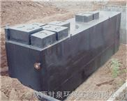 全自動-陜西電鍍污水處理設備生產廠家