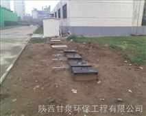 成都化工废水处理技术