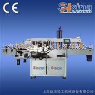 上海新浪立式旋盖机