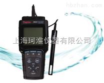 320C-06A便攜式純水電導率套裝