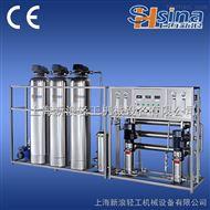 純水處理器脫鹽處理