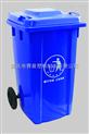 重慶直銷240L塑料方形桶 可分類戶外垃圾桶 藍色物業專用