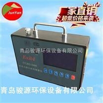 各地煤礦選用CCHG1000直讀式測塵儀 操作簡單型防爆粉塵檢測儀