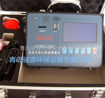 工廠車間礦用首選 cchg1000防爆型粉塵濃度傳感器 直讀式環境檢測儀器