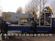 带式污泥浓缩脱水一体机设备