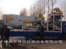 带式污泥压滤机装置