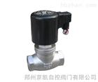 ZQDF蒸汽(液用)电磁阀