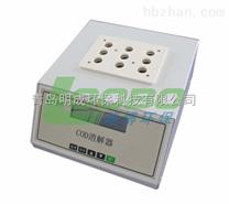 測定化學耗氧量LB-901B型COD快速消解儀